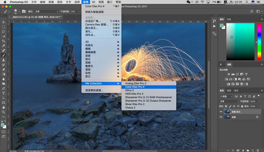 如何调出炫丽光影图案效果的PS教程