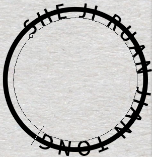 制作复古信封腊封图案样式的PS实例教程