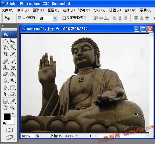 PSu乐现金网之魔棒工具的使用技巧【教学步骤01】,PS教程网 - www.tata580.com
