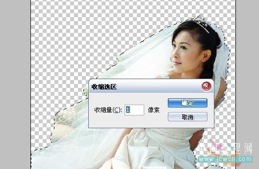 用PS抠取穿着透明婚纱的新娘照片