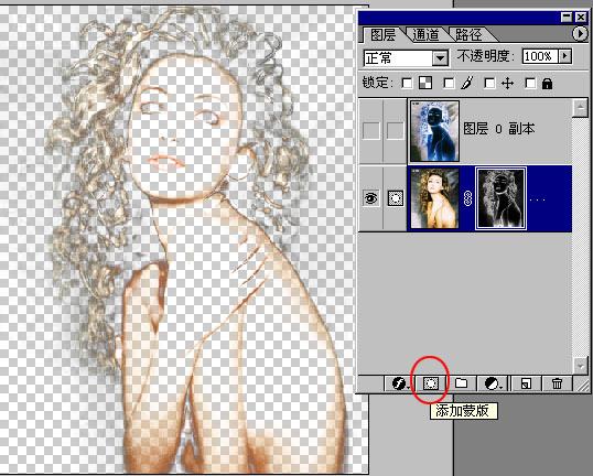 利用色彩范围进行抠图的PS教程