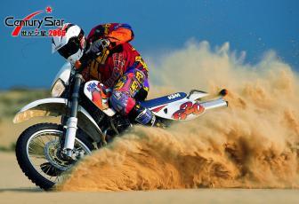 去除沙尘中摩托车骑手的PS抠图教程