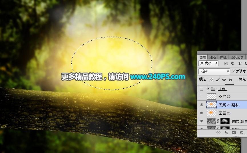 PSu乐现金网注册森林舞台上美丽天使演奏家图片