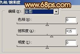 打造砂土纹理图片的PS<a href=http://www.swiattanca.com/photoshop/lvjing/ target=_blank class=infotextkey>u乐现金网网址教程</a>