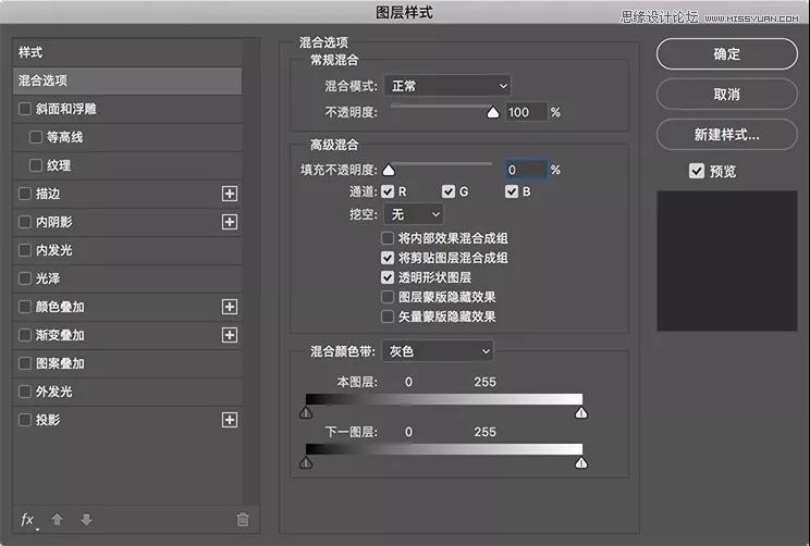 制作黑白素描风格艺术u乐现金网登录的PS教程