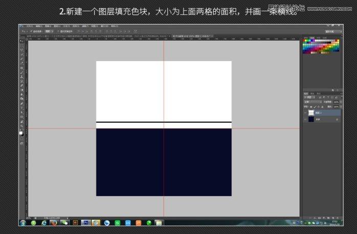 制作漂亮蓝色放射光线图案背景的PS技巧