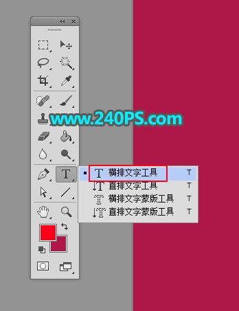 学习制作立体撕纸特效u乐现金网登录的PS教程