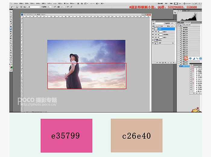 更换唯美色彩天空背景图片的PS教程