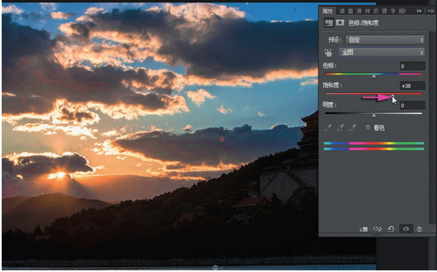 用PS通道给风景照片添加质感效果的技巧