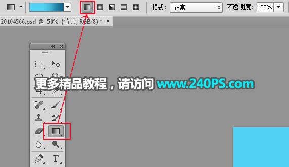 PSu乐现金网注册笔记本电脑中冲出的越野汽车图片