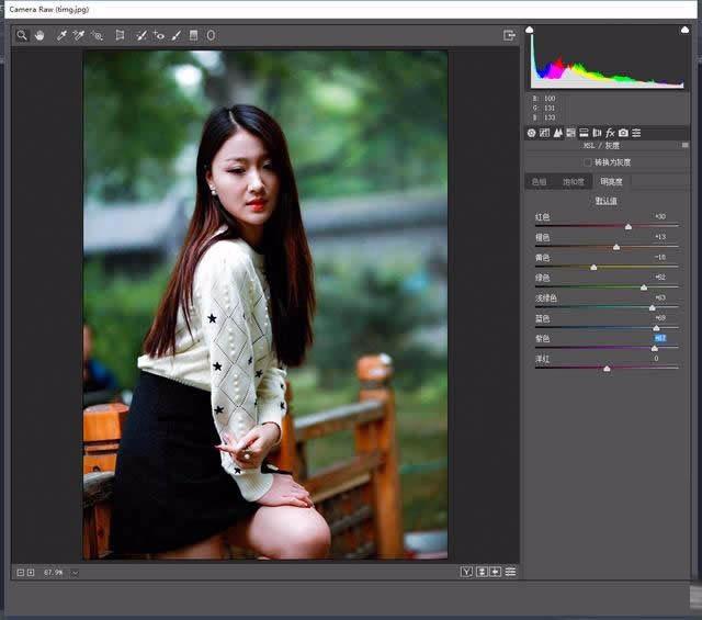Photoshop怎么把发灰的照片变得更清晰更艳丽