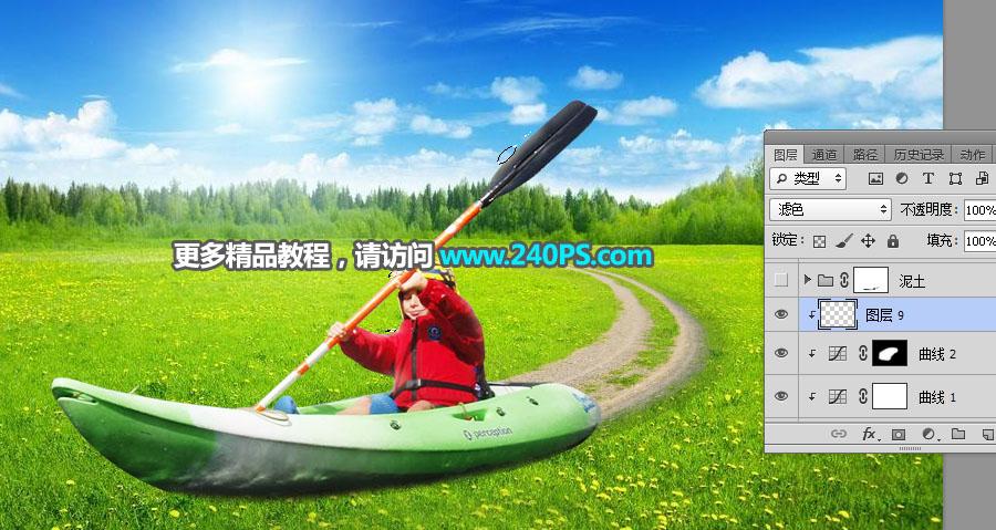 u乐现金网注册蓝天草地上儿童划船图片的PS教程