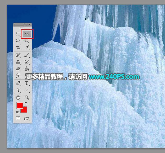 制作冬季破碎冰块艺术u乐现金网登录的PS教程