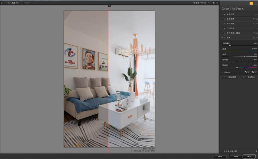 PSu乐现金网网址插件调出冷色室内民宿照片效果