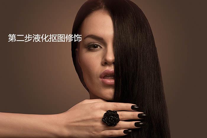 学习PS对商业模特照片磨皮美化处理方法