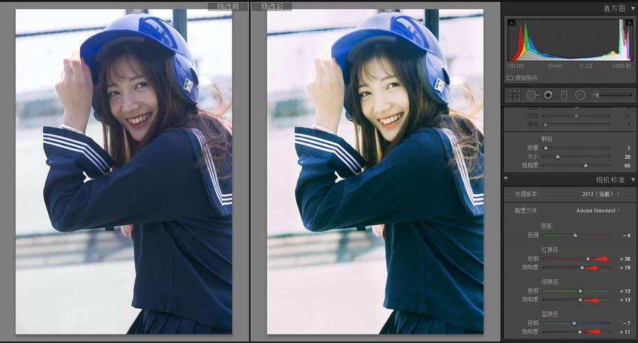 调亮淡雅街拍女生照片的PS美白教程
