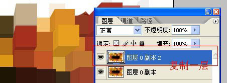 PS<a href=http://www.swiattanca.com/photoshop/lvjing/ target=_blank class=infotextkey>u乐现金网网址教程</a>:蓝色质感放射光束背景图案