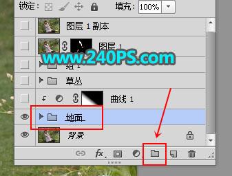 学习快速抠除草丛人物照片的PS<a href=http://www.swiattanca.com/photoshop/koutu/ target=_blank class=infotextkey>抠图教程</a>