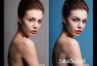 对模特写真照片精修磨皮美化的PS教程