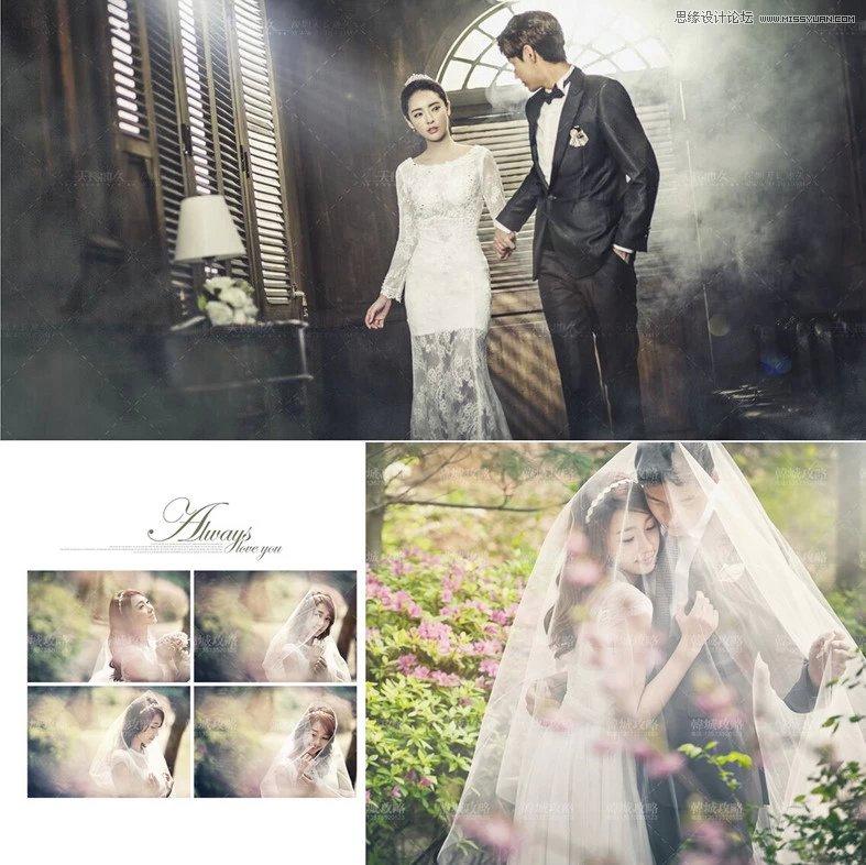 调出唯美冷色情侣婚纱写真照片的PS教程