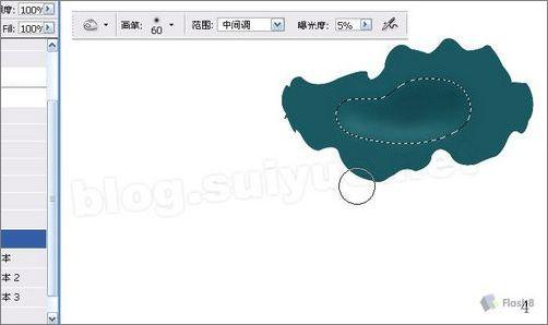 制作水墨荷花图片的PS鼠绘教程