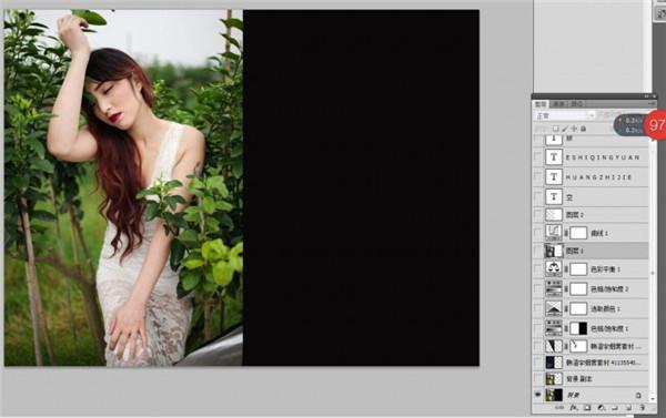 调出暗调冷色艺术人物照片的PS教程