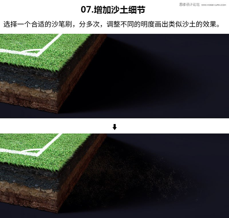 设计时尚大气足球鞋海报图片的PS教程