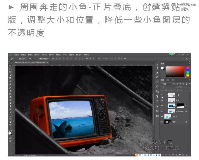 PSu乐现金网注册老式电视机中跳出的海豚图片