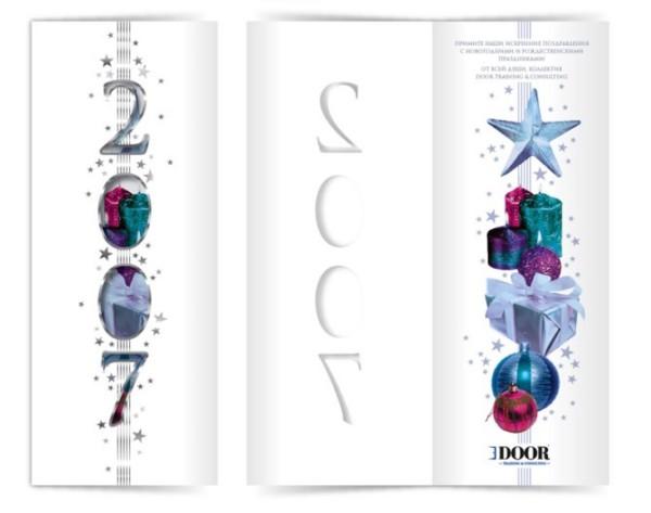 设计作品欣赏:精美请柬卡片设计