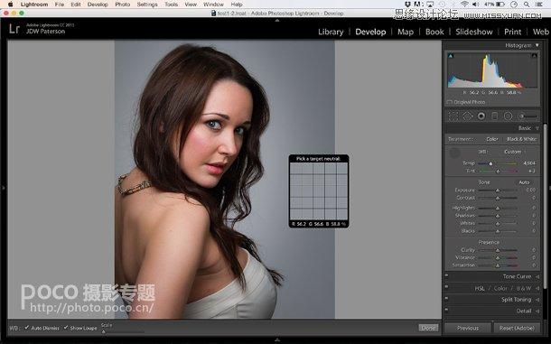 把照片人物皮肤调亮换背景的PS技巧