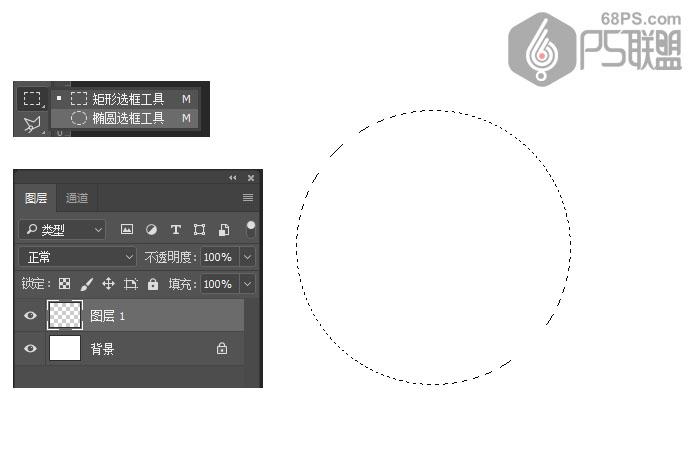 绘制立体水晶微章胸牌圆形图标的PS教程