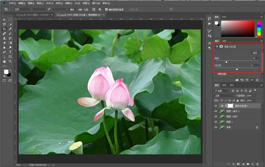 用PSu乐现金网网址制作水彩主题风格荷花图片