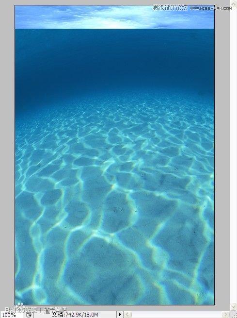 u乐现金网注册蓝色海底美人鱼图片的PS教程