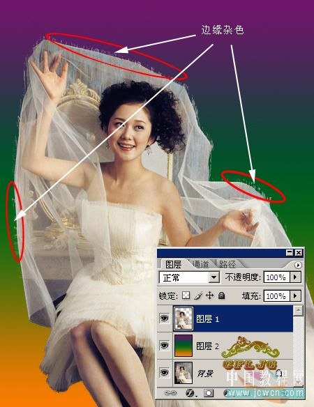 Photoshop<a href=http://www.swiattanca.com/photoshop/koutu/ target=_blank class=infotextkey>抠图教程</a>:复杂背景抠婚纱_jcwcn.com