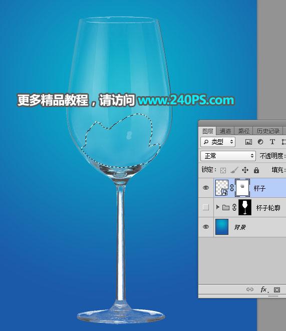 用PSu乐现金网注册高脚酒杯中的生态葡萄园图片