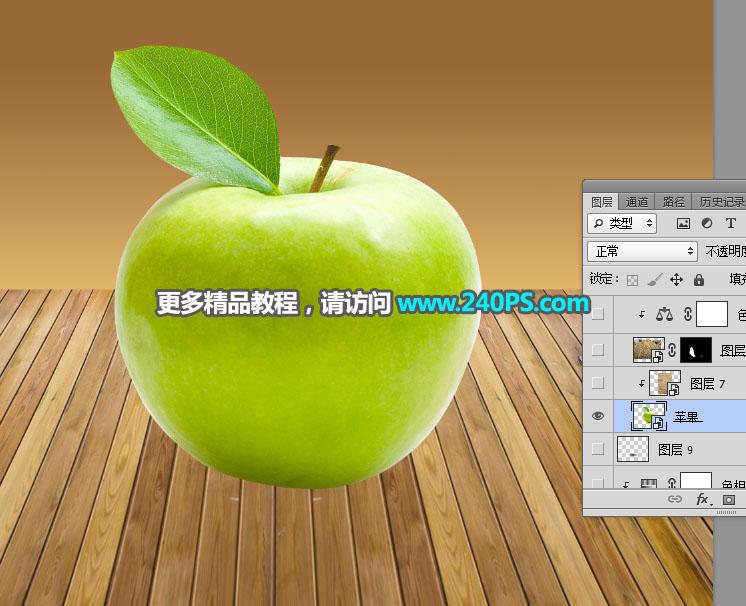 学习PSu乐现金网注册沙子堆积形态的沙化苹果图片