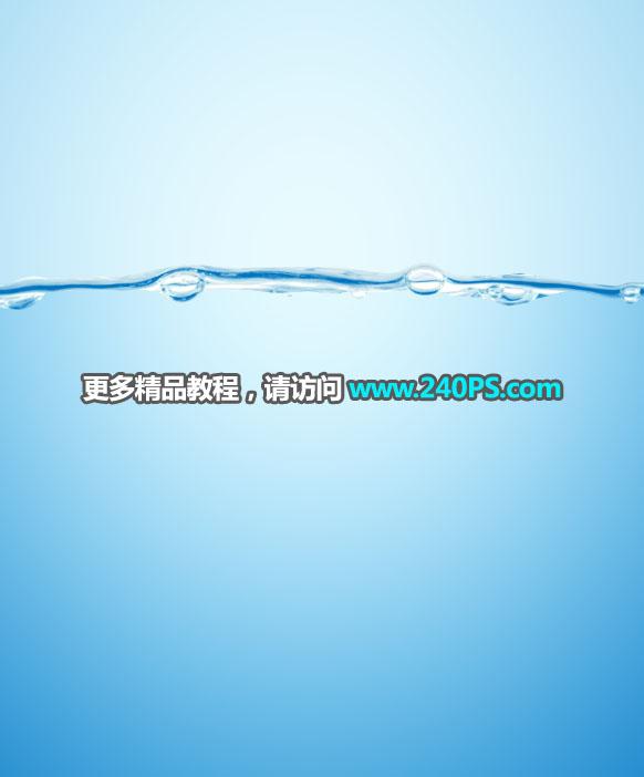 设计夏季果汁饮料海报图片的PS教程