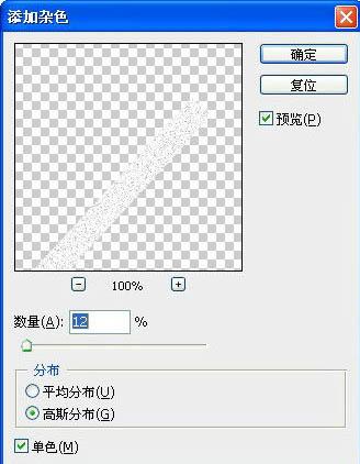 用PSu乐现金网网址工具制作足球场边角图片