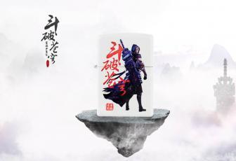 Photoshopu乐现金网注册斗破苍穹电视海报图片