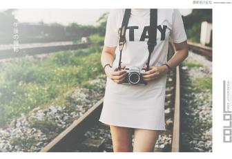 PS把户外人物写真照片调成淡雅日系色彩