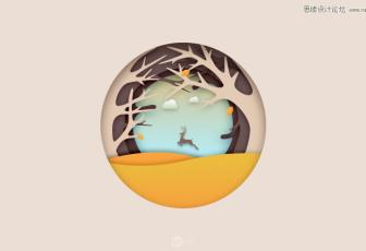 设计立体圆形森林插画风格图标的PS教程