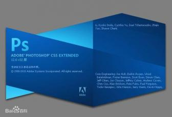 Adobe Photoshop CS5 v12.0 中文版免费下载